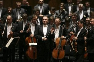 Mariinsky Theatre Orchestra